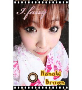 Lens Story 16.5mm - Hanabi - Brown - Power